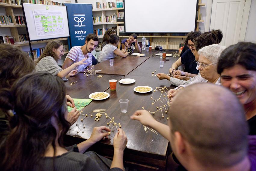 eco design forum – Tel Aviv